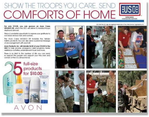 fundraising_uso_front